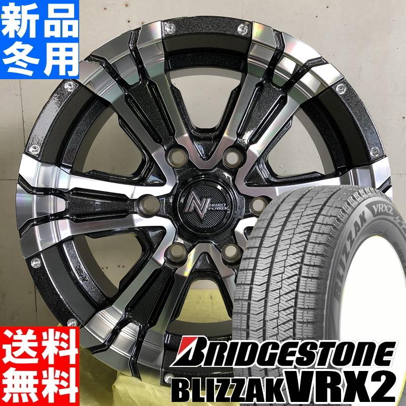 ブリヂストン BRIDGESTONE ブリザック VRX2 BLIZZAK VRX2 215/65R16 冬用 新品 16インチ スタッドレス タイヤ ホイール 4本 セット NITRO POWER CROSS CLAW 16×6.5J+38 6/139.7