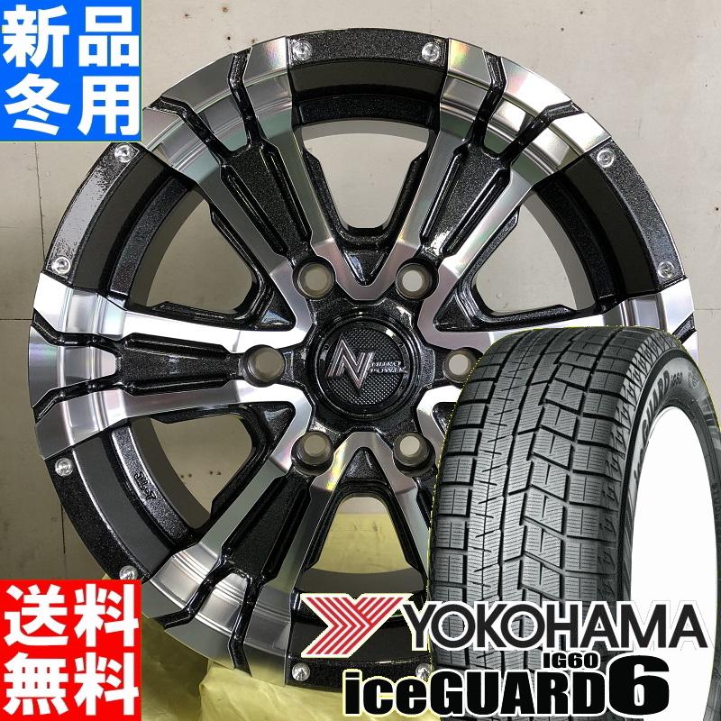 ヨコハマ YOKOHAMA アイスガード 6 iceGUARD 6 IG60 215/65R16 冬用 新品 16インチ スタッドレス タイヤ ホイール 4本 セット NITRO POWER CROSS CLAW 16×6.5J+38 6/139.7