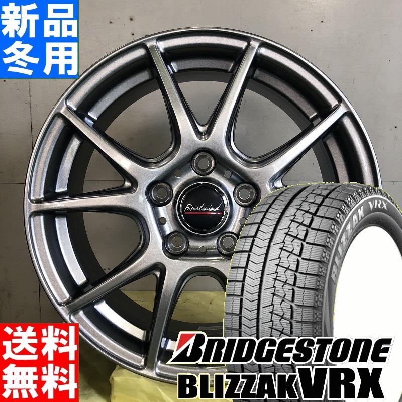 ブリヂストン BRIDGESTONE ブリザック VRX BLIZZAK 205/55R16 スタッドレスタイヤ ホイール 4本 セット 16インチ FINAL MIND GR-Nex 16×6.5J+53 5/114.3 冬用 新品