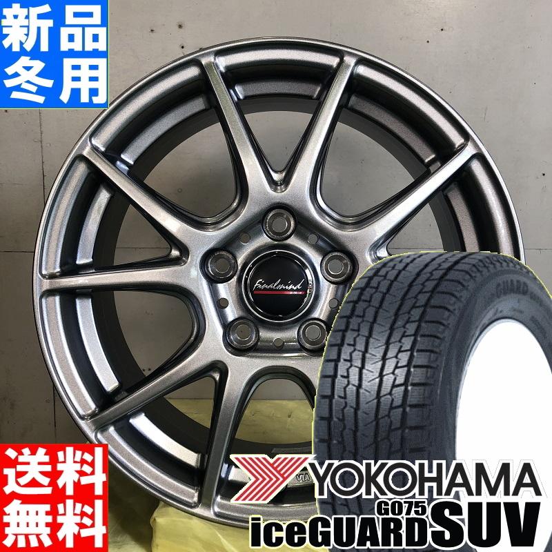 ヨコハマ YOKOHAMA アイスガード SUV G075 iceGUARD 225/70R16 スタッドレスタイヤ ホイール 4本 セット 16インチ FINAL MIND GR-Nex 16×6.5J+38 5/114.3 冬用 新品