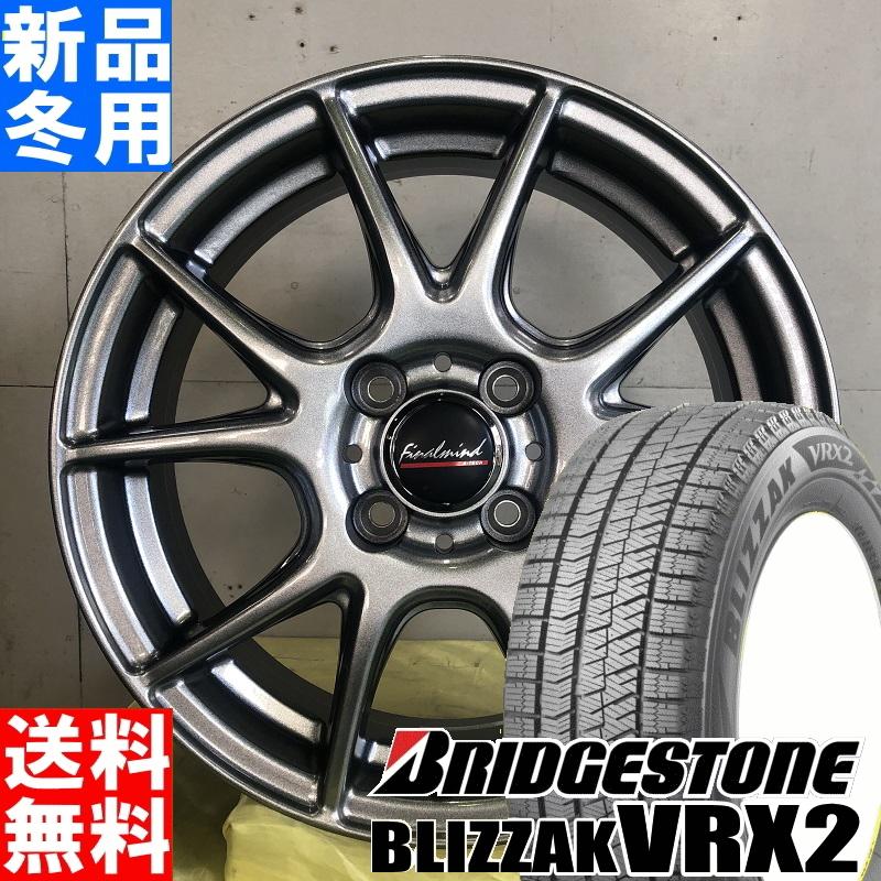 ブリヂストン BRIDGESTONE ブリザック VRX2 BLIZZAK 175/65R15 スタッドレスタイヤ ホイール 4本 セット 15インチ FINAL MIND GR-Nex 15×5.5J+43 4/100 冬用 新品