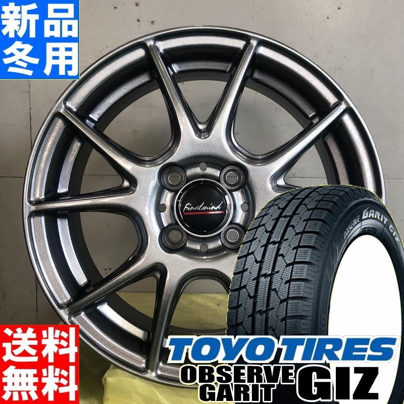 トーヨータイヤ TOYOTIRES オブザーブ ガリット GIZ OBSERVE GARIT 185/65R15 スタッドレスタイヤ ホイール 4本 セット 15インチ FINAL MIND GR-Nex 15×5.5J+50 4/100 冬用 新品