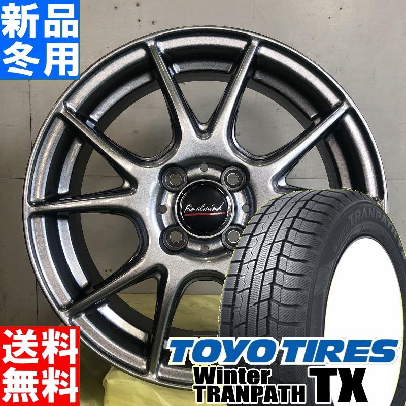 トーヨータイヤ TOYOTIRES ウィンタートランパス TX TRANPATH 195/65R15 15インチ スタッドレス「 タイヤ ホイール 4本 セット FINAL MIND GR-Nex 15×5.5J+43 4/100 冬用 新品