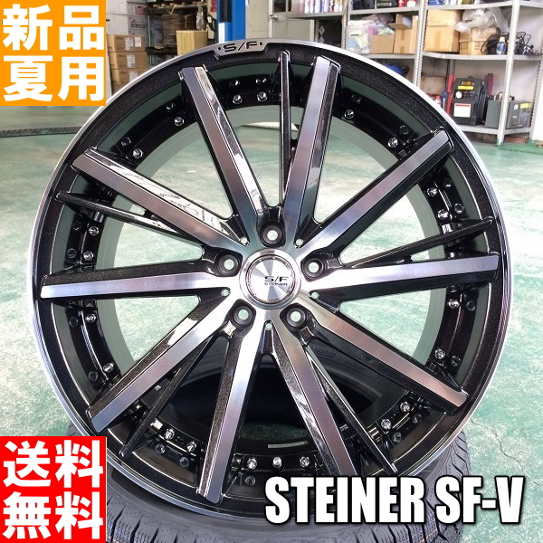 NANOENERGY3plus 245/35R20 TOYOTIRES/トーヨータイヤ 夏用 新品 20インチ 中級 ラジアル タイヤ ホイール 4本 セット STEINER SF-V 20×8.5J+35 5/114.3