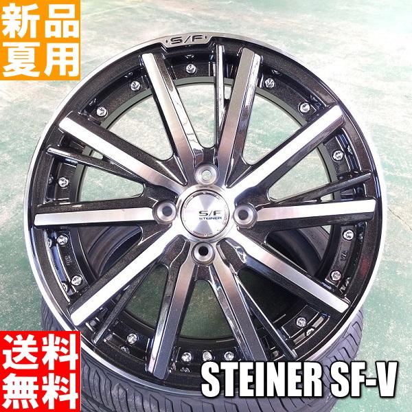 【1月20日限定】ポイント最大27倍 SD-K7 155/55R14 TOYOTIRES/トーヨータイヤ 夏用 新品 14インチ 中級 ラジアル タイヤ ホイール 4本 セット STEINER SF-V 14×4.5J+45 4/100