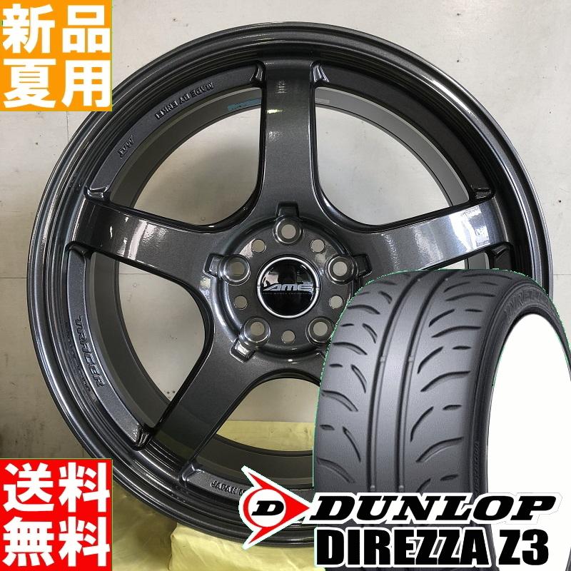 ダンロップ DUNLOP ディレッツァ Z3 DIREZZA 245/40R18 サマータイヤ ホイール 4本 セット 18インチ スポーツ系 TRACER GT-V 18×9.5J+38 5/114.3 夏用 新品
