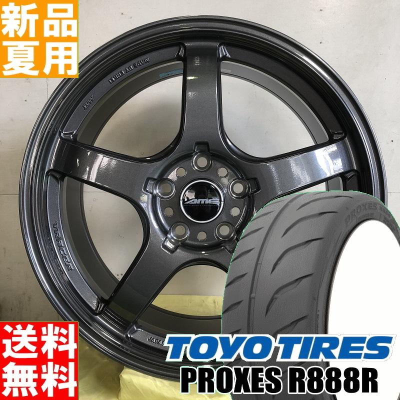 トーヨータイヤ TOYOTIRES プロクセス R888R PROXES 235/40R18 サマータイヤ ホイール 4本 セット 18インチ スポーツ系 TRACER GT-V 18×8.5J+38 5/114.3 夏用 新品