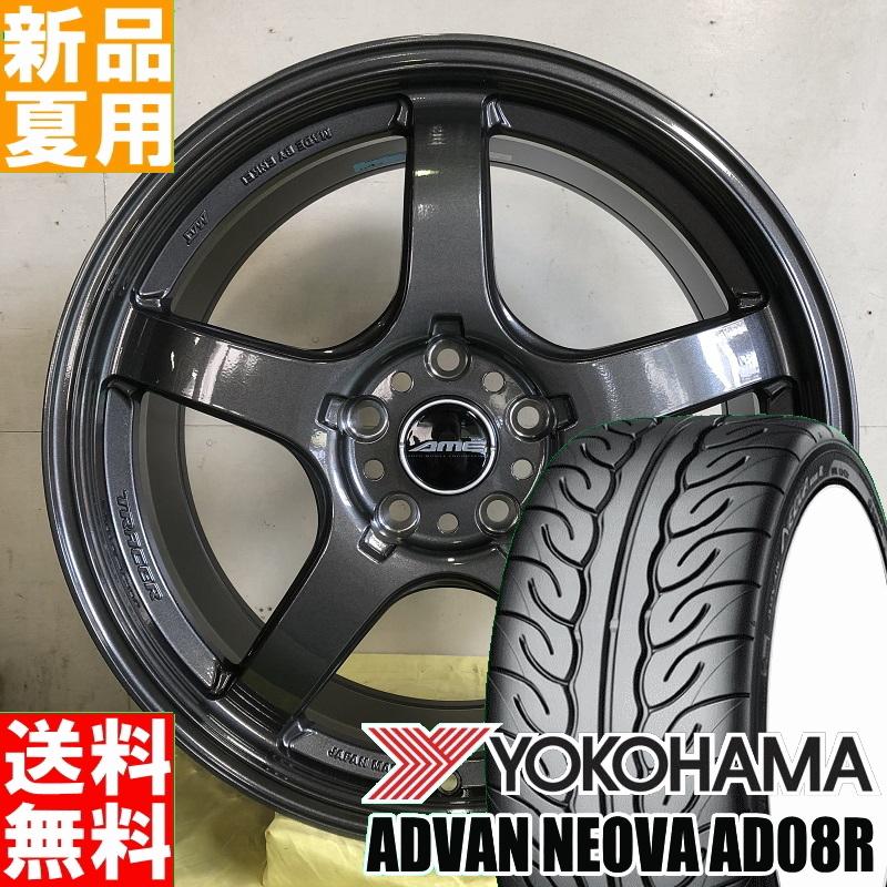 ヨコハマ YOKOHAMA アドバン ネオバ AD08R ADVAN NEOVA 265/35R18 サマータイヤ ホイール 4本 セット 18インチ スポーツ系 TRACER GT-V 18×10.5J+15 5/114.3 夏用 新品