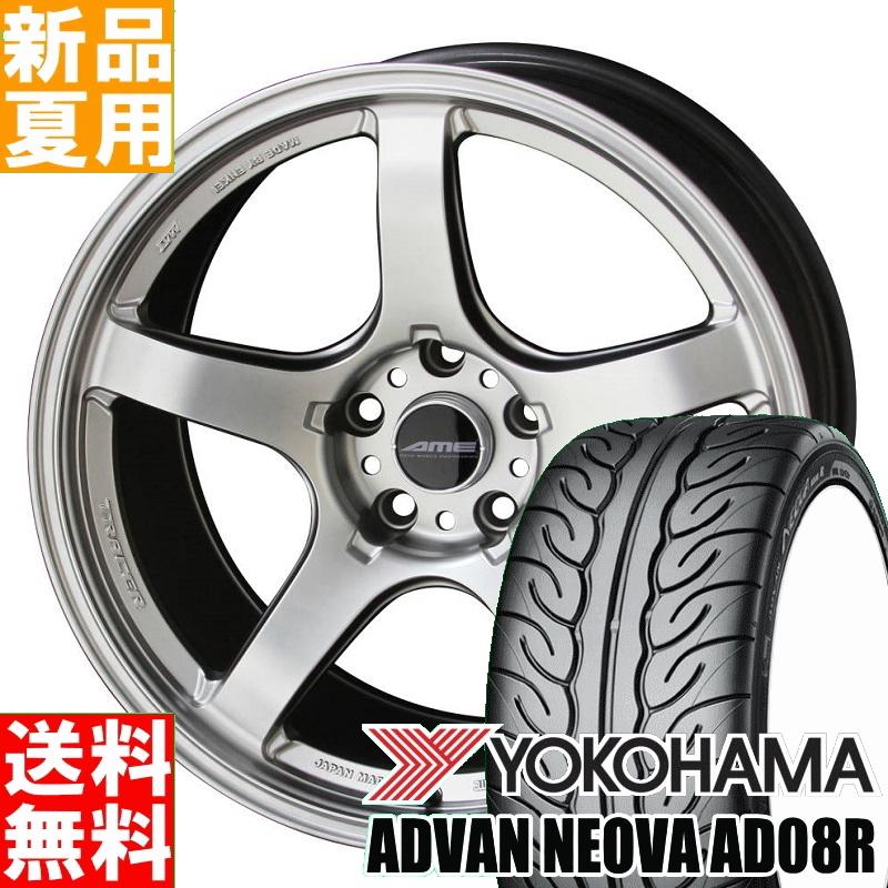 ヨコハマ YOKOHAMA アドバン ネオバ AD08R ADVAN NEOVA 235/40R18 サマータイヤ ホイール 4本 セット 18インチ スポーツ系 TRACER GT-V 18×8.5J+38 5/114.3 夏用 新品