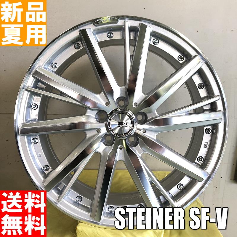 ハンコック HANKOOK ベンタス V12エボ2 K120 VENTUS 215/45R18 サマータイヤ ホイール 4本 セット 18インチ STEINER SF-V 18×7.0J+48 5/114.3 夏用 新品