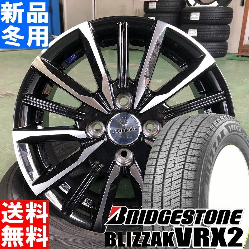 ブリヂストン BRIDGESTONE ブリザック VRX2 BLIZZAK 165/70R14 スタッドレス タイヤ ホイール 4本 セット 14インチ SMACK VALKYRIE 14×5.5J+43 4/100 冬用 新品