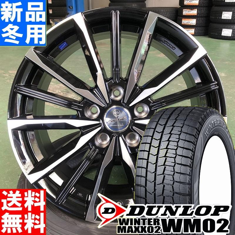 ダンロップ DUNLOP ウィンターマックス02 WM02 WINTER MAXX02 195/65R15 スタッドレス タイヤ ホイール 4本 セット 15インチ SMACK VALKYRIE 15×6.5J+40 5/100 冬用 新品