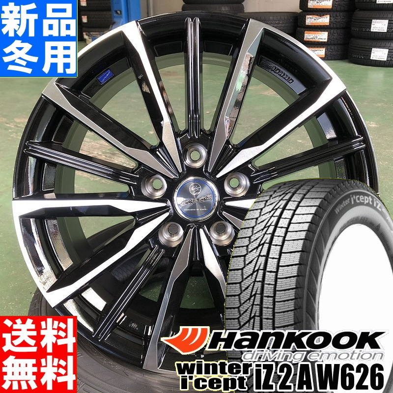 XV(GT系) フォレスター(SJ系) レガシィアウトバック(BR9) クルーガー アルファード・ヴェルファイア(30系) アウトランダー・アウトランダーPHEV デリカD:5 エルグランド(E52) ハンコック HANKOOK ウィンター アイセプト iZ 2 A W626 i'cept 225/60R17 スタッドレス タイヤ ホイール 4本 セット 17インチ SMACK VALKYRIE 17×7.0J +38 +48 +53 5/100 5/114.3 冬用 新品