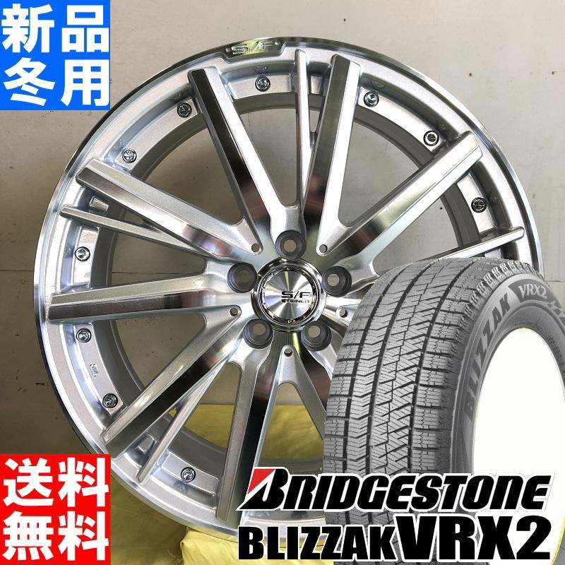 ブリヂストン BRIDGESTONE ブリザック VRX2 BKIZZAK 215/45R18 冬用 新品 18インチ スタッドレス タイヤ ホイール 4本 セット STEINER SF-V 18×7.0J+48 5/114.3