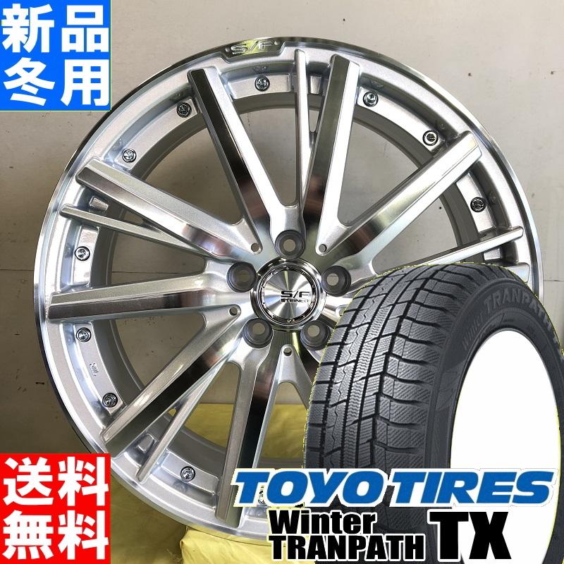 トーヨータイヤ TOYOTIRES ウィンター トランパス TX winter TRANPATH 225/60R18 冬用 新品 18インチ スタッドレス タイヤ ホイール 4本 セット STEINER SF-V 18×7.0J+48 5/114.3