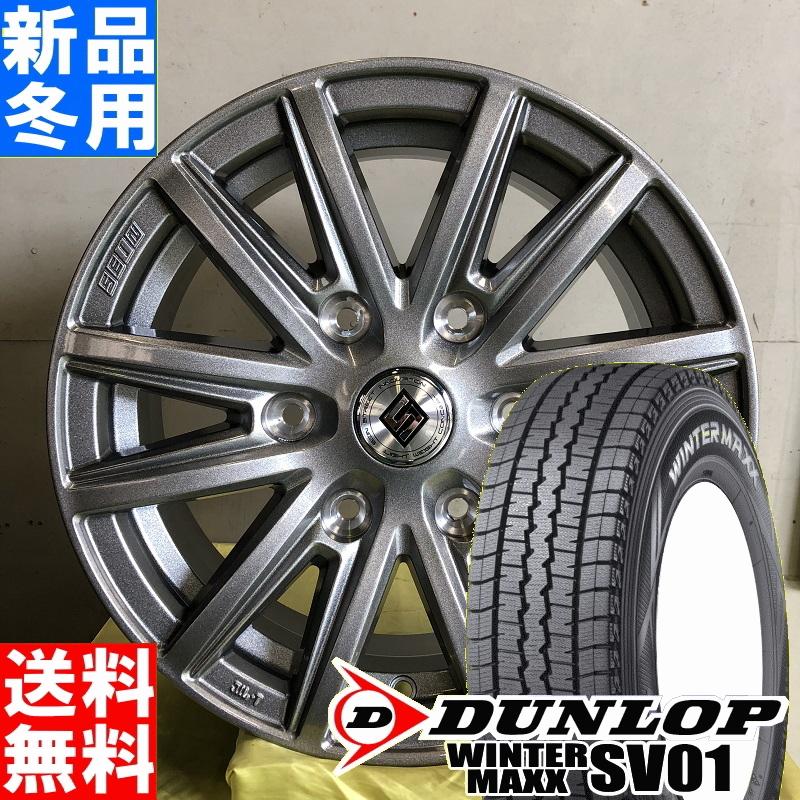 ダンロップ DUNLOP ウィンターマックス SV01 WINTER MASV01 195/80R15 107/105 8PR 冬用 新品 15インチ スタッドレス タイヤ ホイール 4本 セット SEIN SS 15×6.0J+33 6/139.7