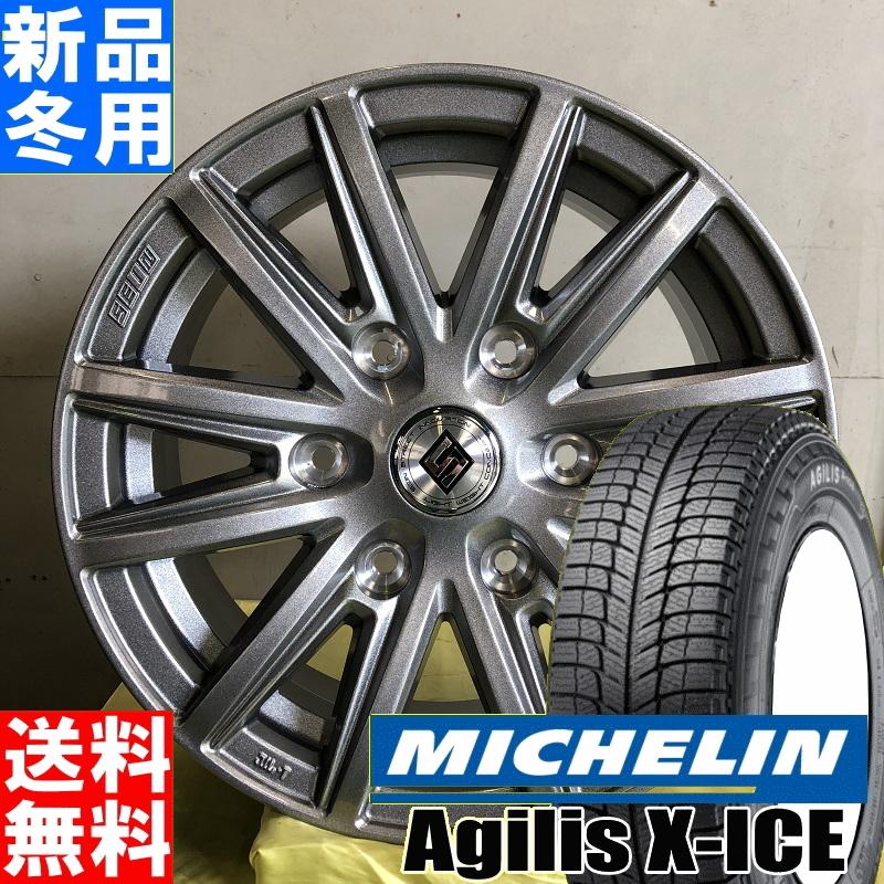 ミシュラン MICHELIN アジリス エックスアイス AGILIS X-ICE 195/80R15 107/105 8PR 冬用 新品 15インチ スタッドレス タイヤ ホイール 4本 セット SEIN SS 15×6.0J+33 6/139.7