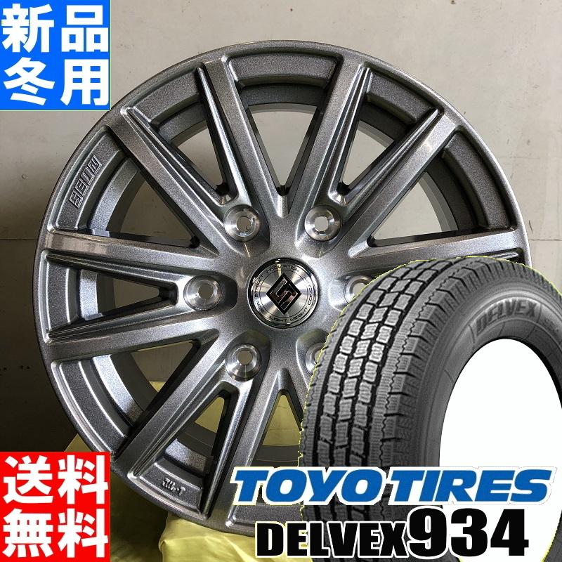 トーヨータイヤ TOYOTIRES デルベックス 934 DELVEX 934 195/80R15 107/105 8PR 冬用 新品 15インチ スタッドレス タイヤ ホイール 4本 セット SEIN SS 15×6.0J+33 6/139.7