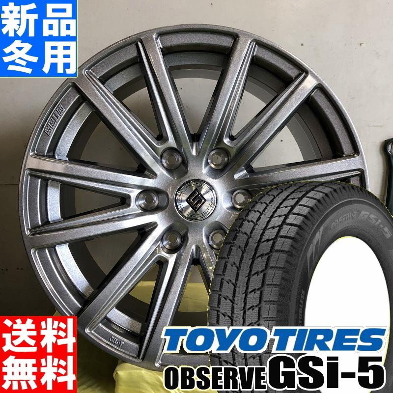 トーヨータイヤ TOYOTIRES オブザーブ GSI5 OBSERVE GSi-5 265/65R17 冬用 新品 17インチ スタッドレス タイヤ ホイール 4本 セット ザイン SS SEIN SS 17×7.5J+25 6/139.7