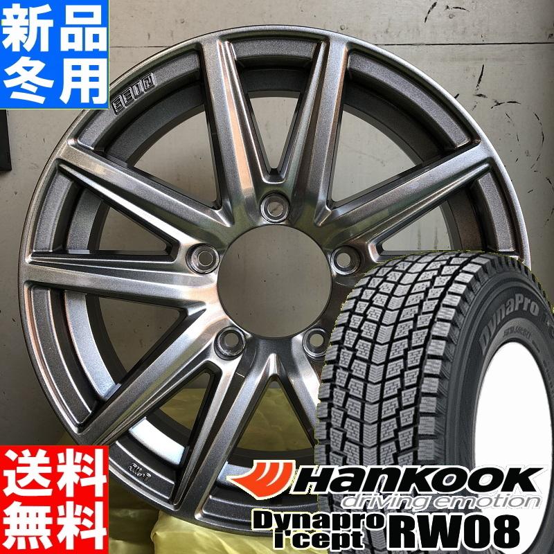 ハンコック HANKOOK ダイナプロ アイセプト RW08 Dynapro i'cept RW08 175/80R16 冬用 新品 16インチ スタッドレス タイヤ ホイール 4本 セット SEIN SS 16×5.5J+22 5/139.7