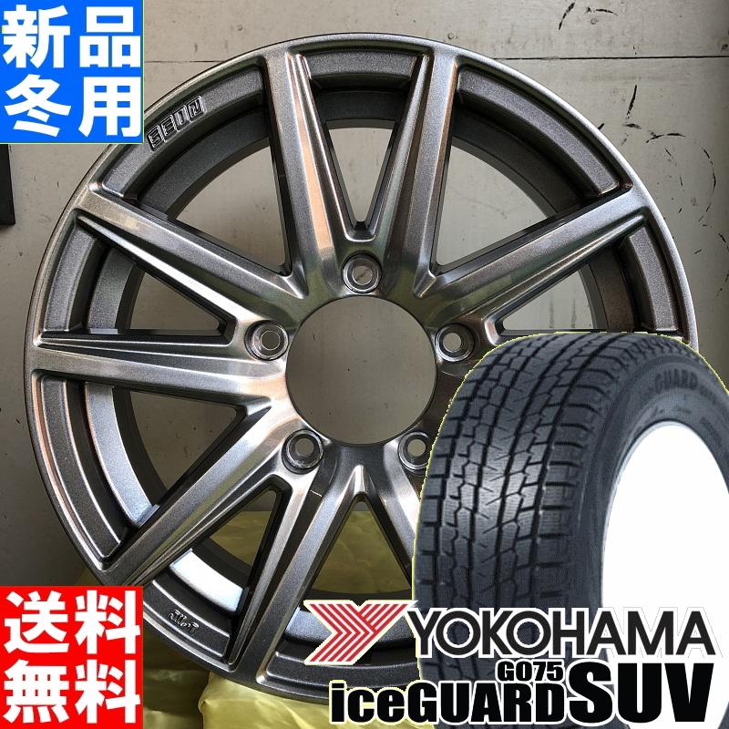 ヨコハマ YOKOHAMA アイスガード SUV iceGUARD SUV G075 185/85R16 冬用 新品 16インチ スタッドレス タイヤ ホイール 4本 セット SEIN SS 16×5.5J+22 5/139.7