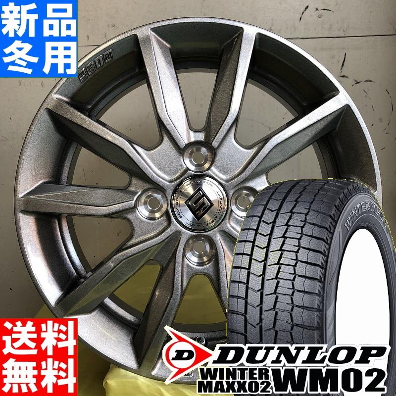 ダンロップ DUNLOP ウィンター マックス 02 WM02 WINTER MAXX 155/55R14 冬用 新品 14インチ スタッドレス タイヤ ホイール 4本 セット SEIN SV 14×4.5J+45 4/100