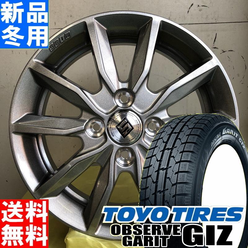 トーヨータイヤ TOYOTIRES オブザーブ ガリット GIZ OBSERVE GARIT 165/60R14 冬用 新品 14インチ スタッドレス タイヤ ホイール 4本 セット SEIN SV 14×4.5J+45 4/100