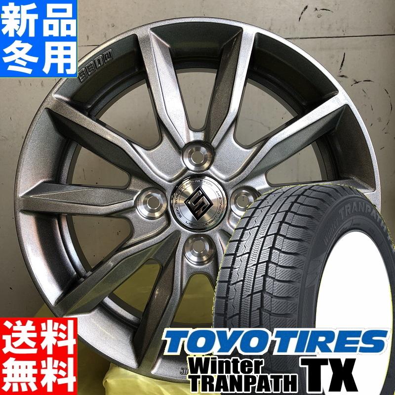 トーヨータイヤ TOYOTIRES ウィンター トランパス TX WINTER TRANPATH 155/65R14 冬用 新品 14インチ スタッドレス タイヤ ホイール 4本 セット SEIN SV 14×4.5J+45 4/100