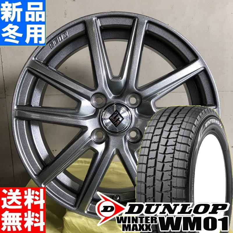ダンロップ DUNLOP ウィンターマックス01 WINTER MAXX 01 WM01 165/65R14 冬用 新品 14インチ スタッドレス タイヤ ホイール 4本 セット SEIN SS 14×5.0J+39 4/100