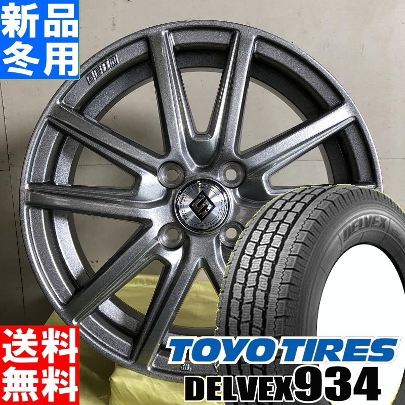 トーヨータイヤ TOYOTIRES デルベックス 934 DELVEX 934 155/80R14 88/86 冬用 新品 14インチ スタッドレス タイヤ ホイール 4本 セット SEIN SS 14×5.0J+42 4/100