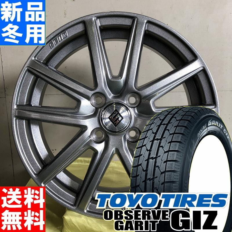 トーヨータイヤ TOYOTIRES オブザーブ ガリット ギズ OBSERVE GARIT GIZ 145/80R13 冬用 新品 13インチ スタッドレス タイヤ ホイール 4本 セット SEIN SS 13×4.0J+45 4/100