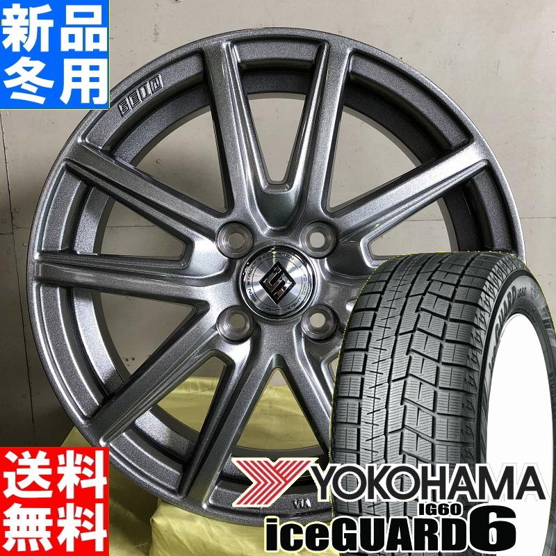 ヨコハマ YOKOHAMA アイスガード 6 iceGUARD 6 IG60 165/70R14 冬用 新品 14インチ スタッドレス タイヤ ホイール 4本 セット SEIN SS 14×4.5J+45 4/100