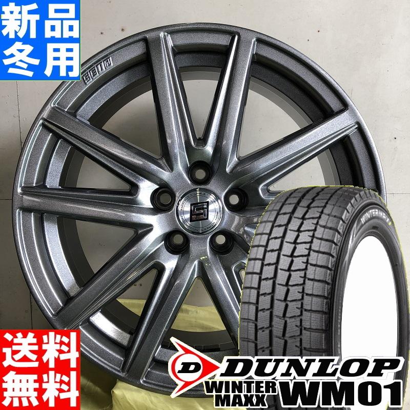 ダンロップ DUNLOP ウィンターマックス01 WINTER MAXX 01 WM01 235/50R18 冬用 新品 18インチ スタッドレス タイヤ ホイール 4本 セット SEIN SS 18×8.0J+39 5/114.3