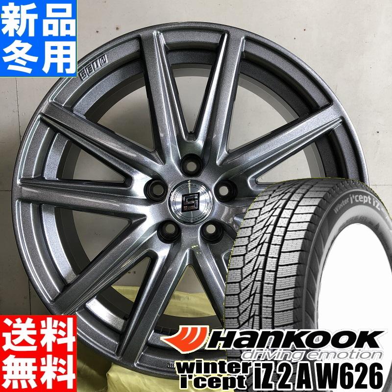 ハンコック HANKOOK アイセプト i'cept iZ 2A W626 215/55R17 冬用 新品 17インチ スタッドレス タイヤ ホイール 4本 セット SEIN SS 17×7.0J +38 +48 +55 5/100 5/114.3