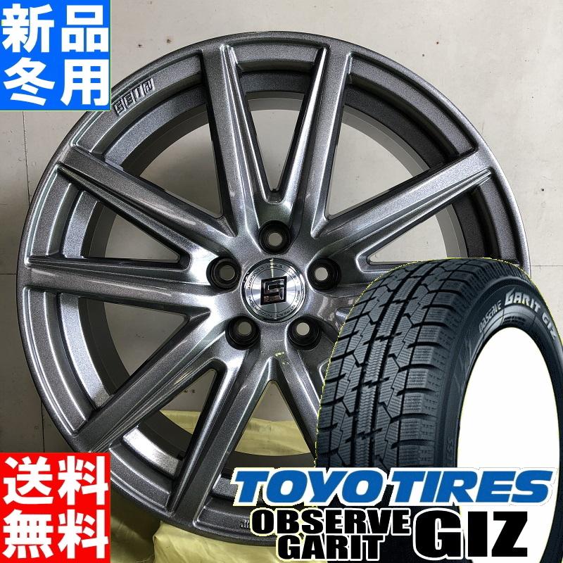 トーヨータイヤ TOYOTIRES オブザーブ ガリット ギズ OBSERVE GARIT GIZ 195/50R16 冬用 新品 16インチ スタッドレス タイヤ ホイール 4本 セット SEIN SS 16×6.5J +38 +48 +53 5/100