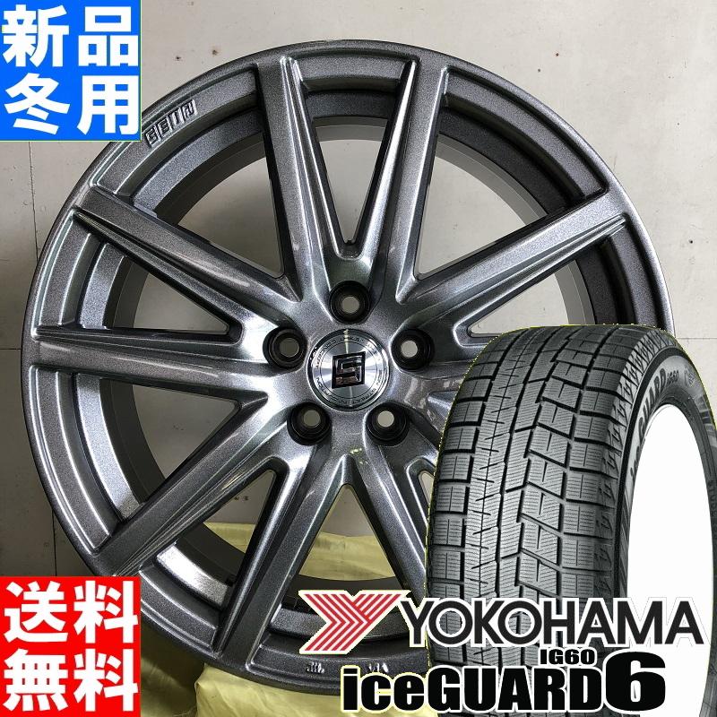 ヨコハマ YOKOHAMA アイスガード 6 iceGUARD 6 IG60 175/65R15 冬用 新品 15インチ スタッドレス タイヤ ホイール 4本 セット SEIN SS 15×6.0J +45 +53 5/100