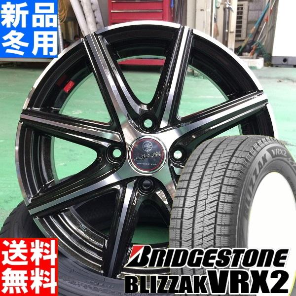 ブリヂストン BRIDGESTONE ブリザック VRX2 BLIZZAK VRX2 165/65R14 冬用 新品 14インチ スタッドレス タイヤ ホイール 4本 セット SMACK VANISH 14×5.5J+43 4/100
