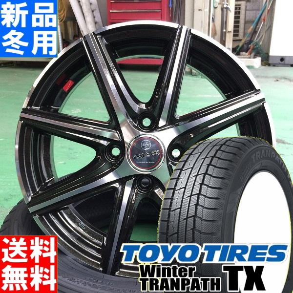 トーヨータイヤ TOYOTIRES ウィンタートランパス TX winterTRANPATH TX 155/65R14 冬用 新品 14インチ スタッドレス タイヤ ホイール 4本 セット SMACK VANISH 14×4.5J+45 4/100