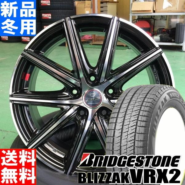 ブリヂストン BRIDGESTONE ブリザック VRX2 BLIZZAK VRX2 175/65R15 冬用 新品 15インチ スタッドレス タイヤ ホイール 4本 セット SMACK VANISH 15×6.0J+「45or53」 5/PCD