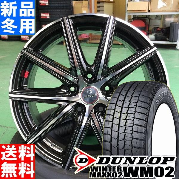 ダンロップ DUNLOP ウィンターマックス02 WINTER MAXX02 WM02 205/65R15 冬用 新品 15インチ スタッドレス タイヤ ホイール 4本 セット SMACK VANISH 15×6.0J +45 +53 5/100 5/114.3