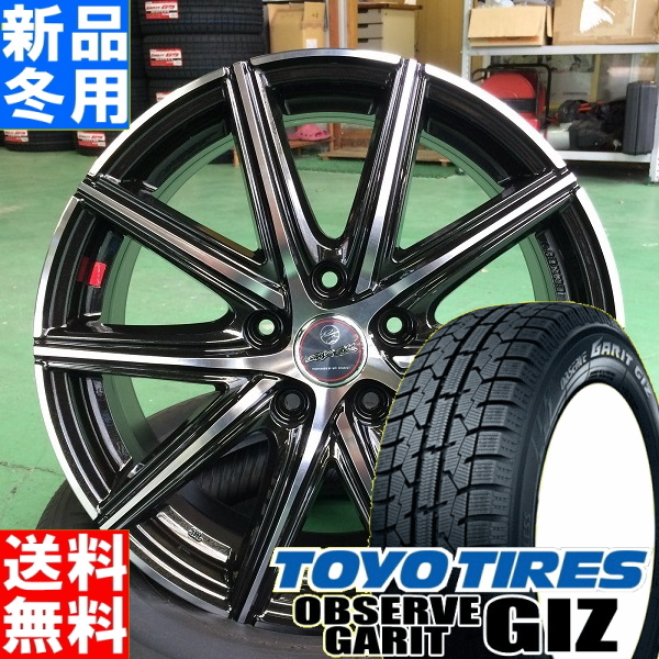 トーヨータイヤ TOYOTIRES オブザーブ ガリット ギズ OBSERVE GARIT GIZ 175/65R15 冬用 新品 15インチ スタッドレス タイヤ ホイール 4本 セット SMACK VANISH 15×6.0J+「45or53」 5/PCD