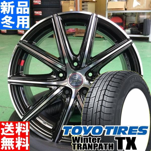 トーヨータイヤ TOYOTIRES ウィンタートランパス TX winterTRANPATH TX 215/70R16 冬用 新品 16インチ スタッドレス タイヤ ホイール 4本 セット SMACK VANISH 16×6.5J +38 +45 +48 +53 5/100 5/114.3