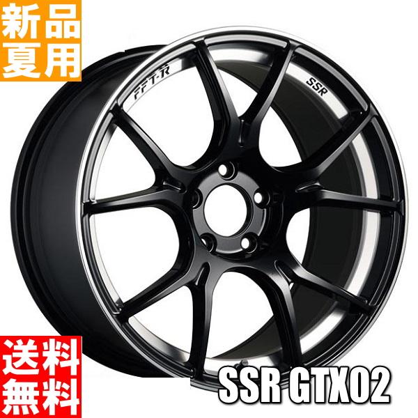 トーヨータイヤ TOYOTIRES ナノエナジー3+ NANOENERGY 3PLUS 195/45R17 17インチ スポーツ系 ラジアル タイヤ ホイール 4本 セット 夏用 SSR GTX02 17×7.0J+48 4/100