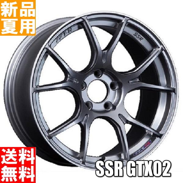 トーヨータイヤ TOYOTIRES ナノエナジー3+ NANOENERGY 3PLUS 205/45R17 17インチ スポーツ系 ラジアル タイヤ ホイール 4本 セット 夏用 SSR GTX02 17×7.0J+42 4/100