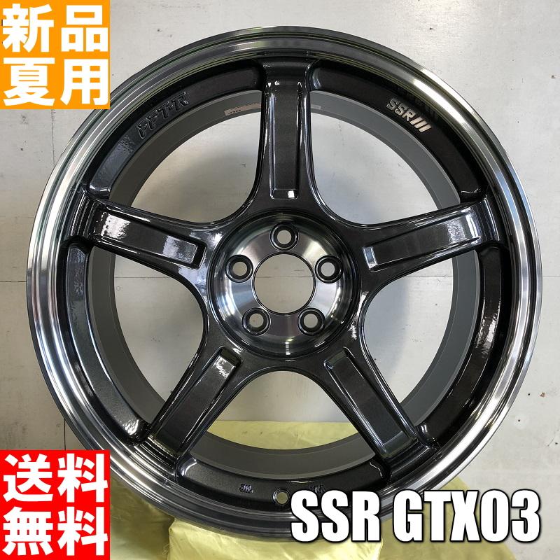 ハンコック HANKOOK ベンタス V12エボ2 K120 VENTUS V12evo2 225/40R18 18インチ スポーツ系 サマー タイヤ ホイール 4本 セット 夏用 SSR GTX03 18×8.5J+45 5/114.3