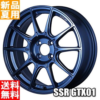 トーヨータイヤ TOYOTIRES ナノエナジー3+ NANOENERGY 3PLUS 205/40R17 17インチ スポーツ系 サマー タイヤ ホイール 4本 セット 夏用 SSR GTX01 17×7.0J+42 4/100