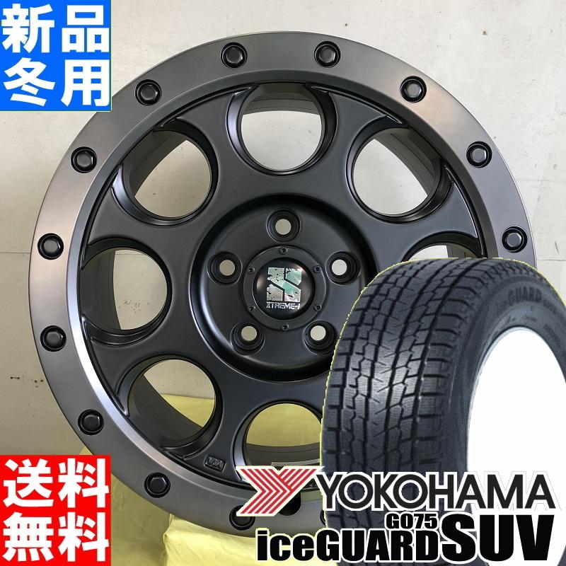 ヨコハマ YOKOHAMA アイスガード SUV G075 iceGUARD 215/70R16 冬用 新品 16インチ スタッドレス タイヤ ホイール 4本 セット MLJ XTREME-J XJ03 16×7.0J+35 5/114.3