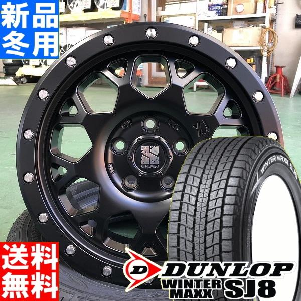 ダンロップ DUNLOP ウィンター マックス SJ8 WINTER MAXX 215/70R16 冬用 新品 16インチ スタッドレス タイヤ ホイール 4本 セット MLJ XTREME-J XJ04 16×7.0J+38 5/114.3