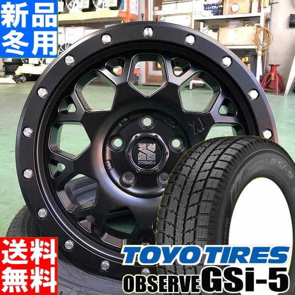 トーヨータイヤ TOYOTIRES オブザーブ GSi-5 OBSERVE 235/70R16 冬用 新品 16インチ スタッドレス タイヤ ホイール 4本 セット MLJ XTREME-J XJ04 16×7.0J+38 5/114.3