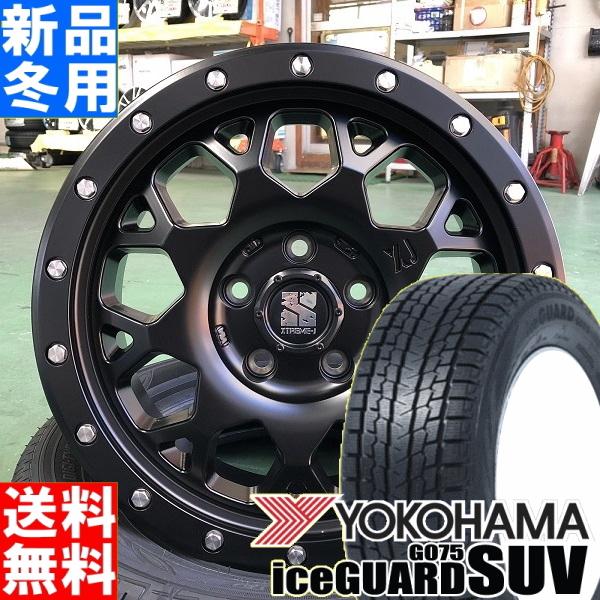 ヨコハマ YOKOHAMA アイスガード SUV G075 iceGUARD 215/70R16 冬用 新品 16インチ スタッドレス タイヤ ホイール 4本 セット MLJ XTREME-J XJ04 16×7.0J+38 5/114.3